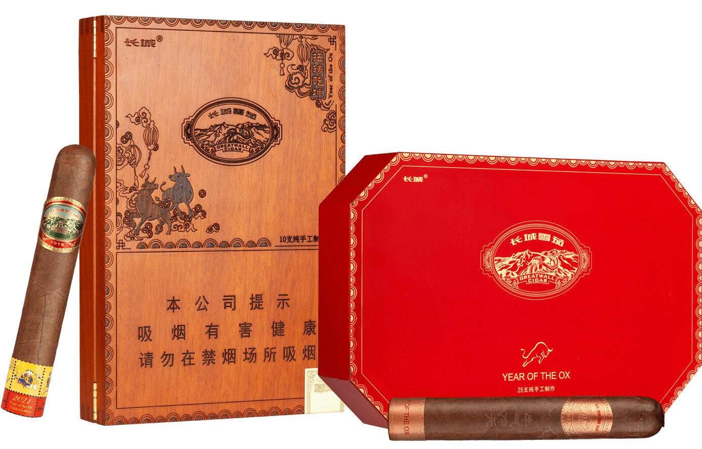 Great Wall Collector's Edition Year of the Ox